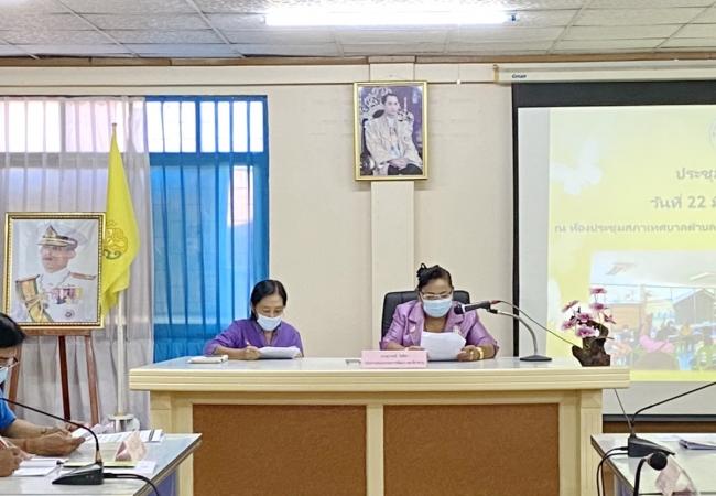 ประชุมประชาคม เพื่อพิจารณาร่างแผนพัฒนาท้องถิ่น (พ.ศ. 2561-2565) เพิ่มเติม (ครั้งที่ 2)