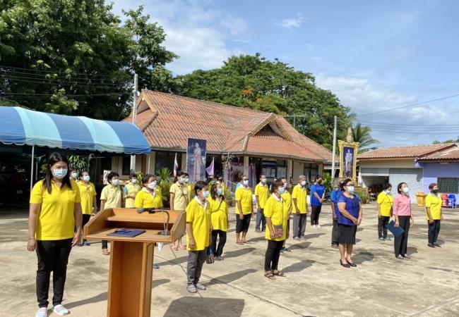 กิจกรรมเปิดโรงเรียนผู้สูงอายุตำบลศิลาดาน ประจำปีงบประมาณ 2564