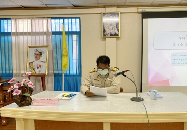 การประชุมสภาเทศบาลตำบลศิลาดาน สมัยสามัญ สมัยที่ 3 ครั้งที่ 1 ประจำปี 2564