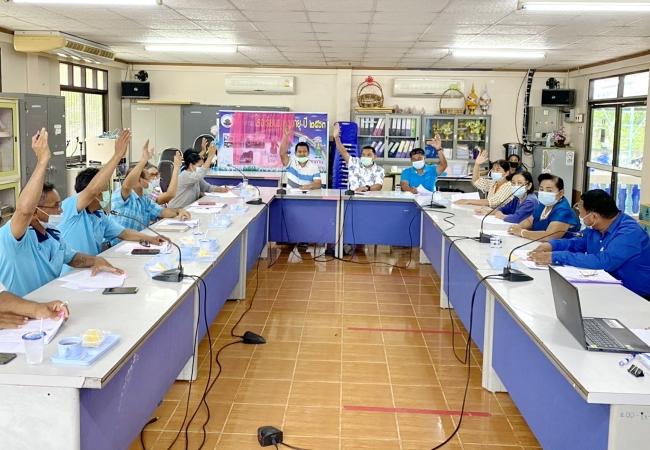 การประชุมคณะกรรมการติดตามผลและประเมินผลแผนพัฒนาเทศบาลตำบลศิลาดาน