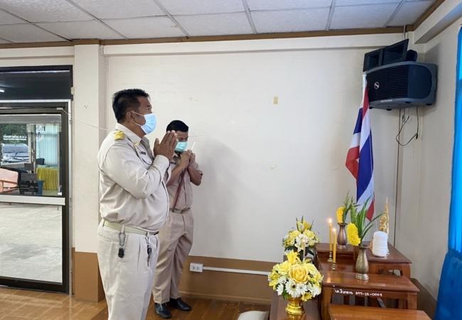 วันพฤหัสบดีที่ 23 กันยายน 2564 ณ ห้องประชุมเทศบาลตำบลศิลาดาน